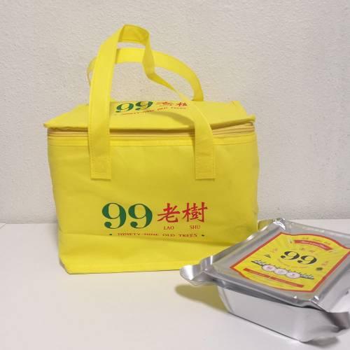Durian Cooler Bag