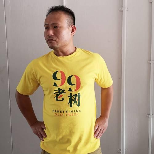 """""""Bitter Life""""  T-shirt"""
