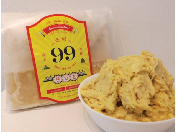 Durian Pulp [2kg pack]